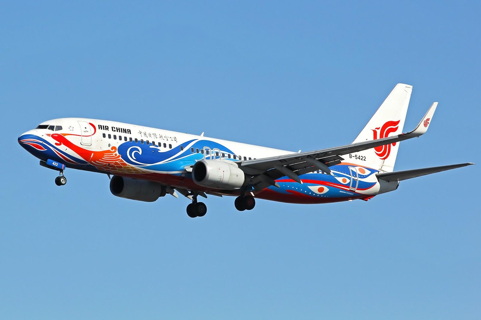 Re:[原创]2015年2月持续贴 BOEING 737-800 B-5422 中国大连周水子国际机场