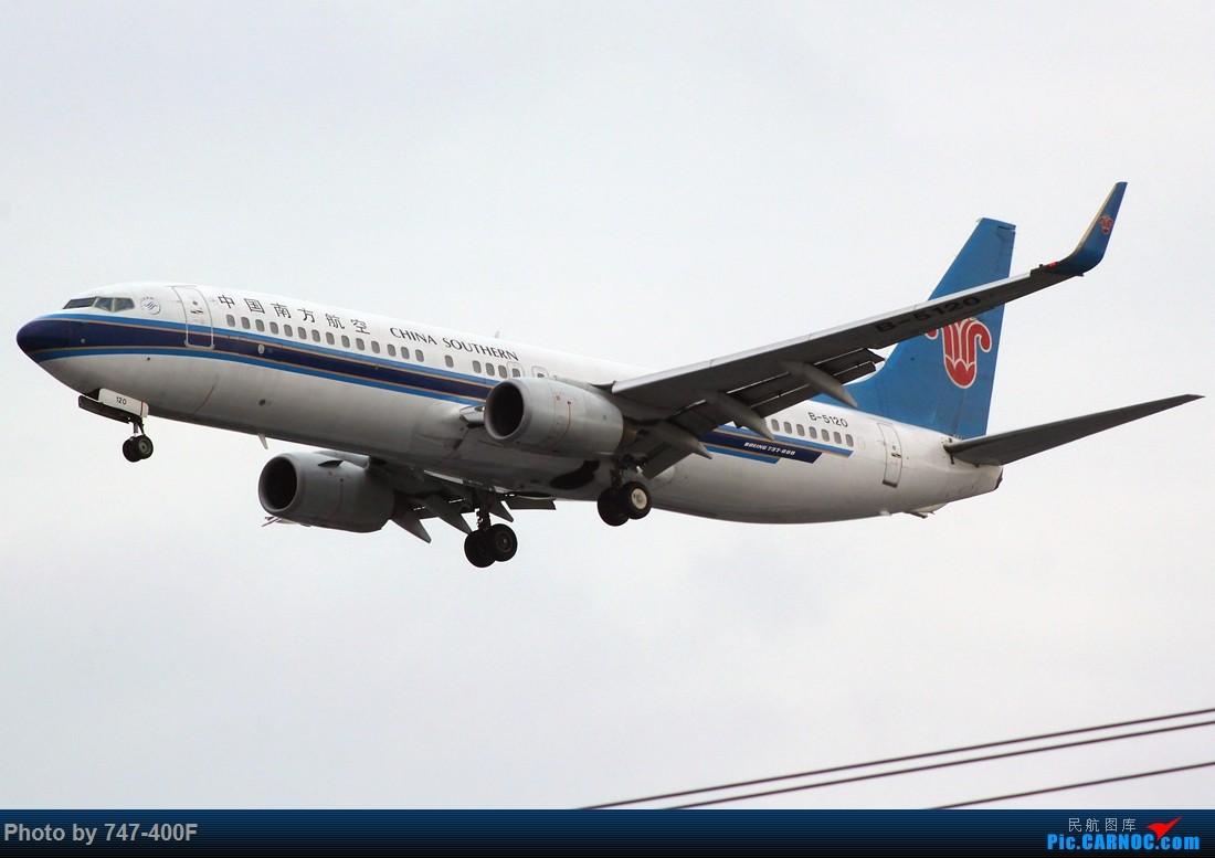 [原创]1月最后一天ZSSS 36R打机 BOEING 737-800 B-5120 中国上海虹桥国际机场