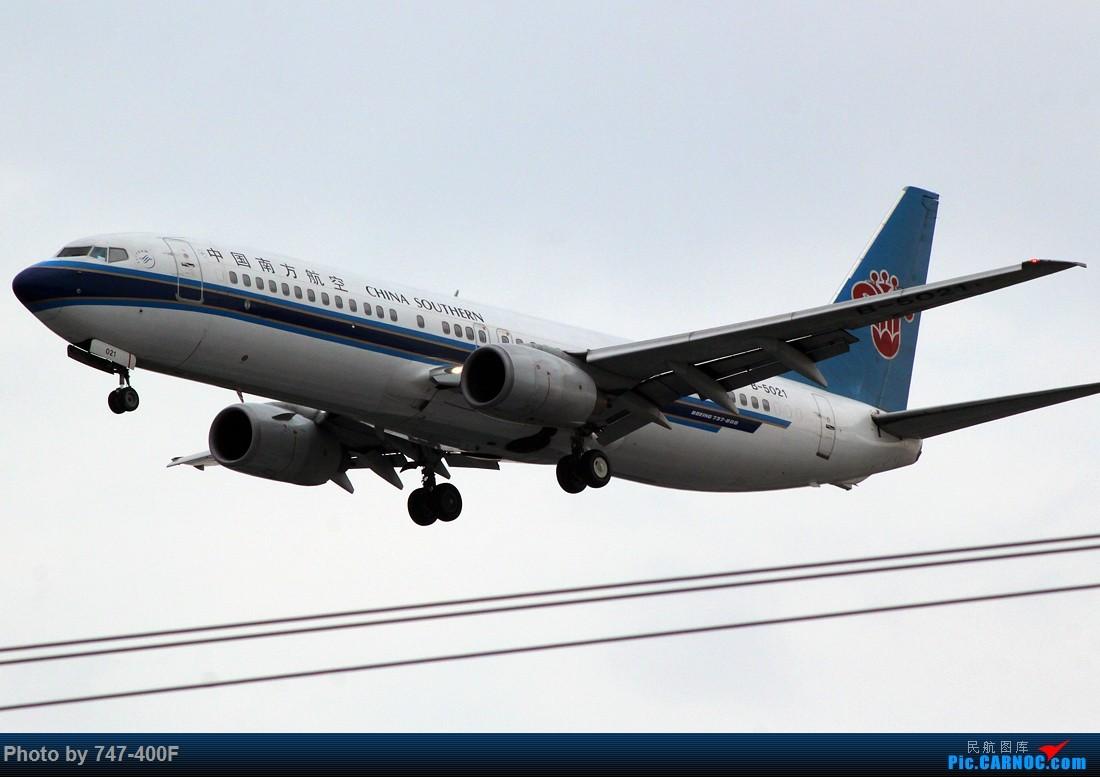 Re:[原创]1月最后一天ZSSS 36R打机 BOEING 737-800 B-5021 中国上海虹桥国际机场