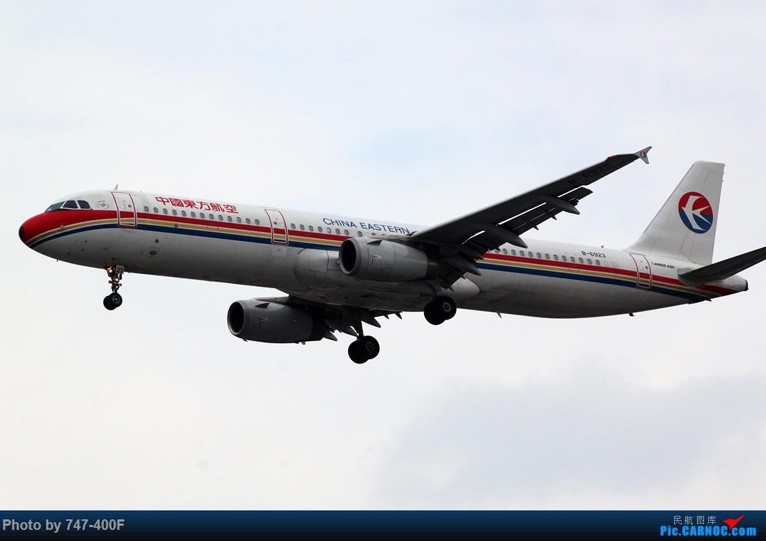 Re:[原创]1月最后一天ZSSS 36R打机 AIRBUS A321-200 B-6923 中国上海虹桥国际机场