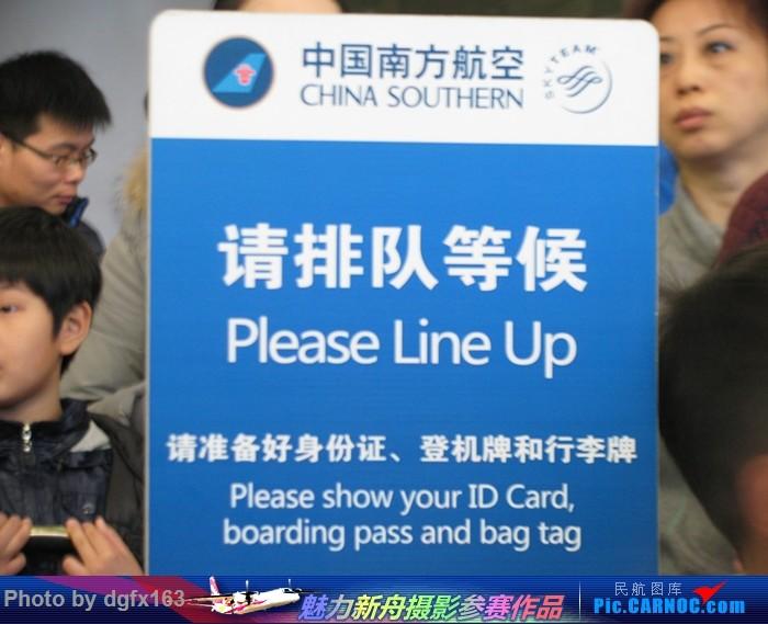 Re:[原创]【dgfx163的游记(1)】中国南方航空 A321-200 大连DLC-杭州HGH 南航11.8年的321,第一次发正式贴!