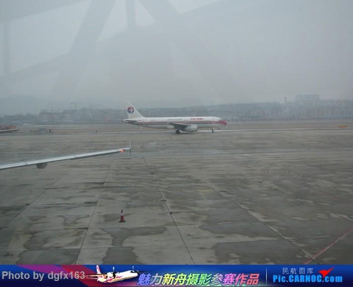 Re:[原创]【dgfx163的游记(1)】中国南方航空 A321-200 大连DLC-杭州HGH 南航11.8年的321,第一次发正式贴! AIRBUS A320-200 B-6635 中国大连周水子国际机场