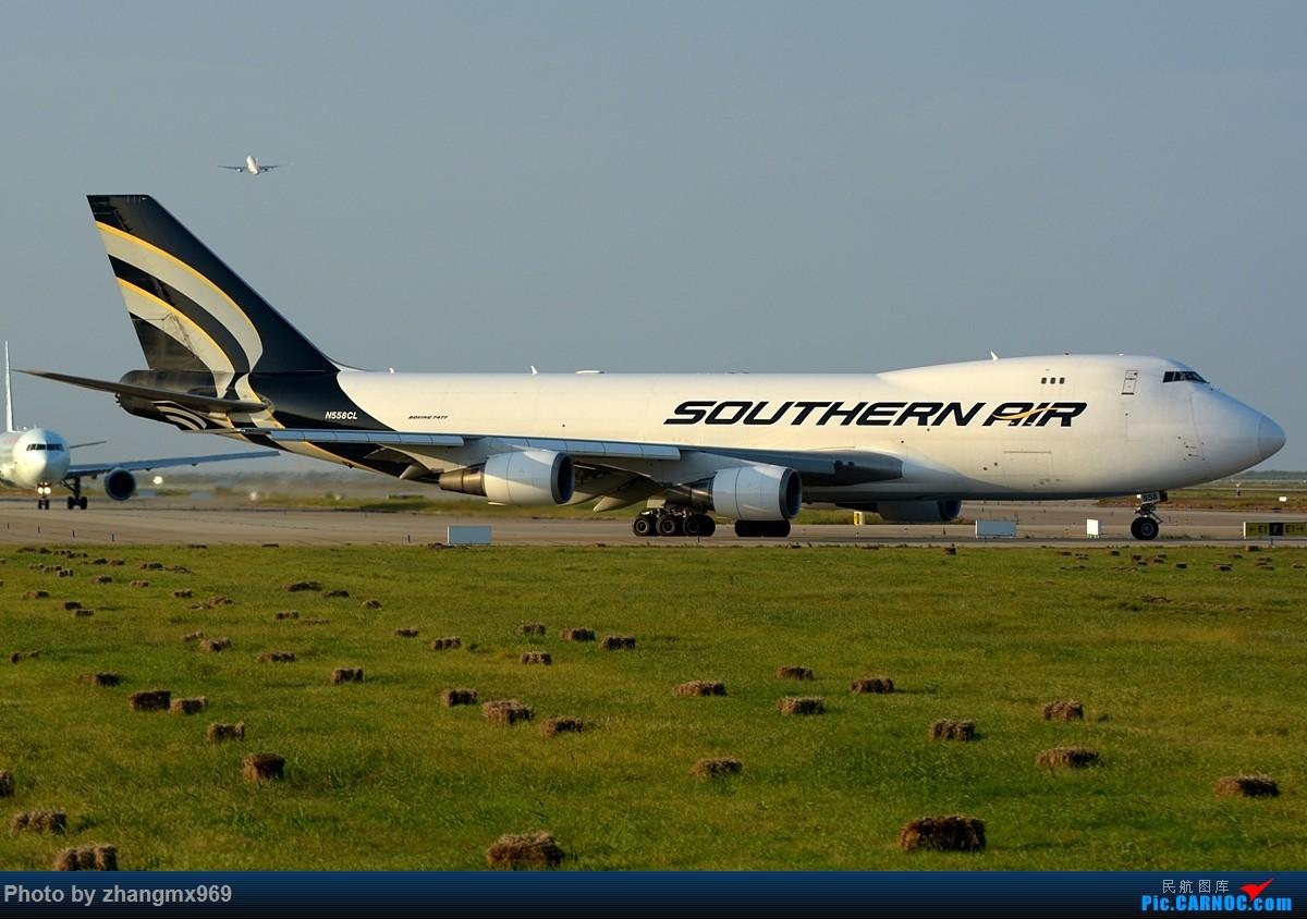 Re:[原创]南航744F,求小飞机 BOEING 747-400 N558CL 中国上海浦东国际机场