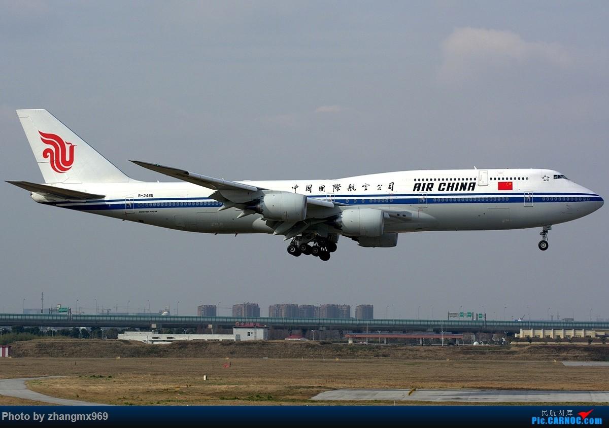 [原创]747-8,B-2485 BOEING 747-8I B-2485 中国上海虹桥国际机场