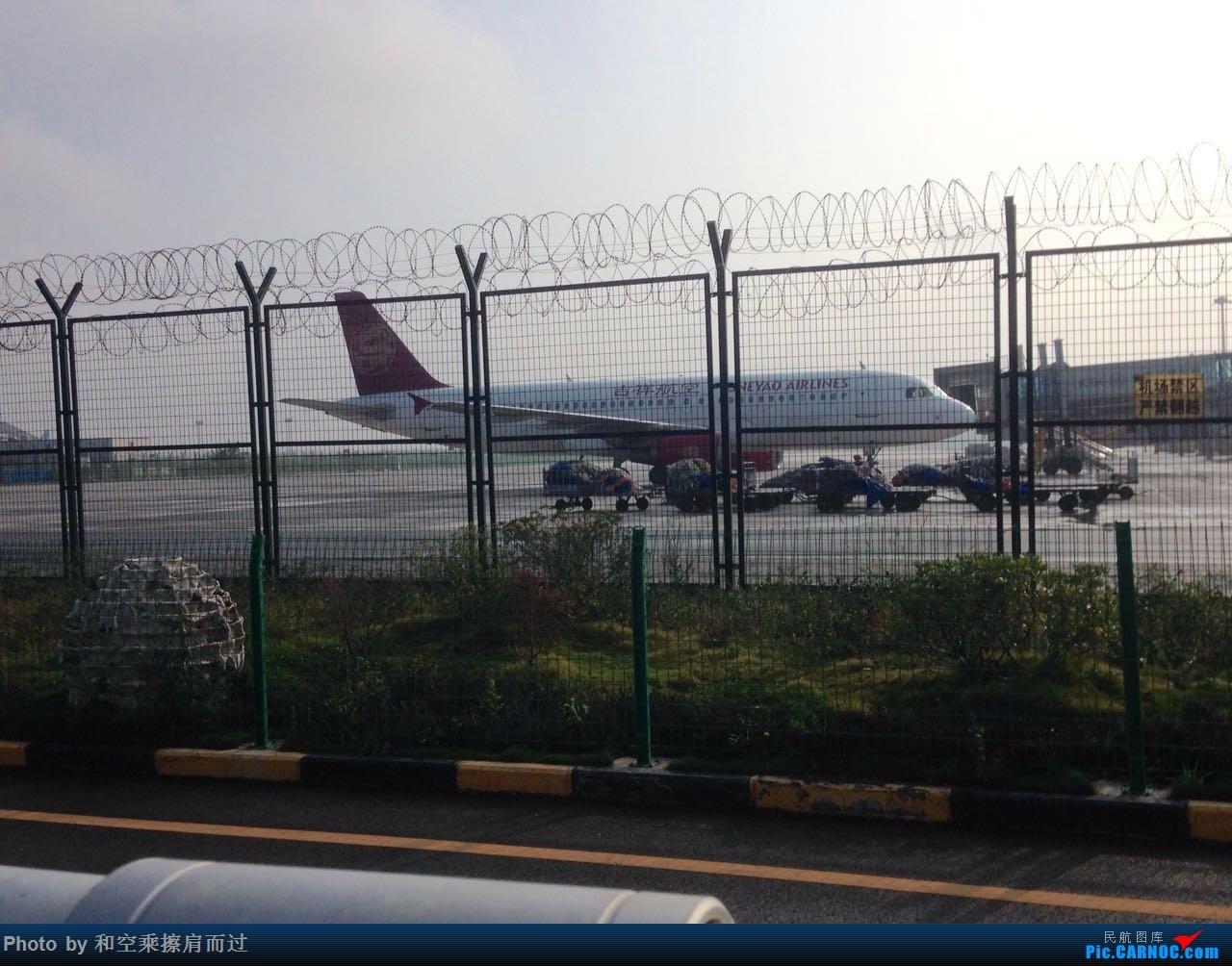 [原创]贵阳的飞友不给力啊 320-200  贵阳龙洞堡国际机场
