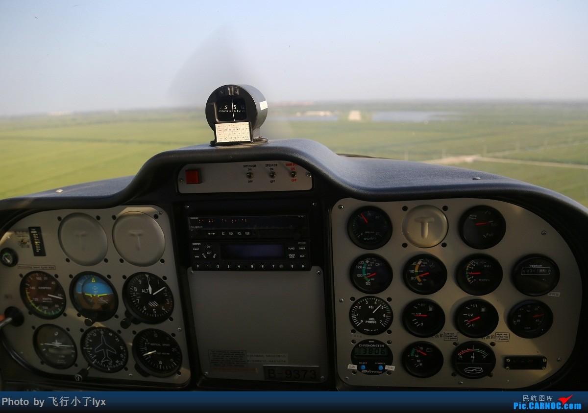 Re:[原创]【轩仔窦庄行】最后一帖——跟着固定翼去训练+老板带我去玩A2A(标题长,帖子更长! TECNAM P92 JS B-9378 中国天津滨海窦庄机场