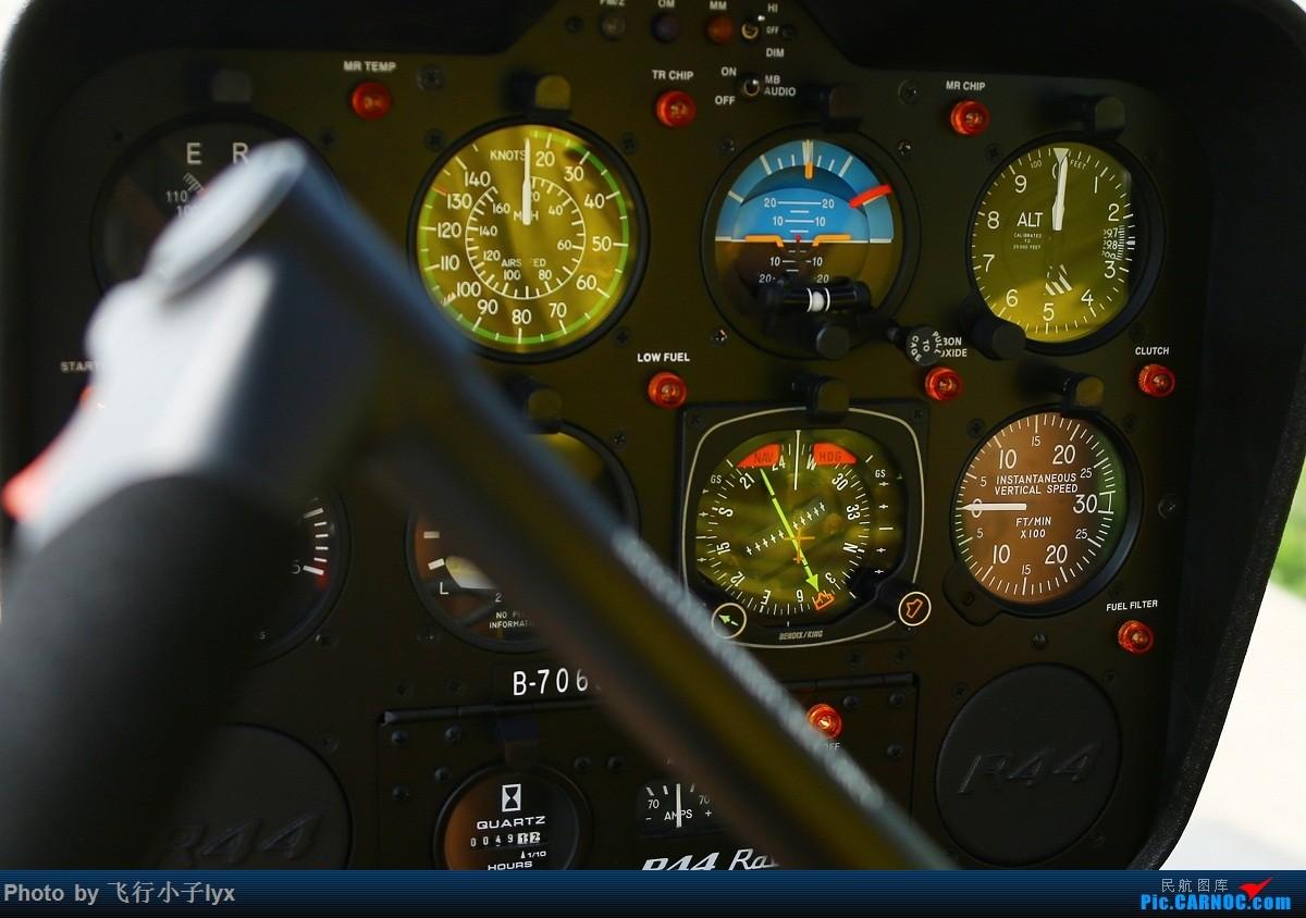 Re:[原创]【轩仔窦庄行】最后一帖——跟着固定翼去训练+老板带我去玩A2A(标题长,帖子更长! ROBINSON R44 II B-7063 中国天津滨海窦庄机场