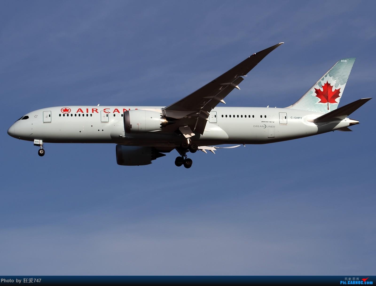 [原创]这些年首都机场的787们 BOEING 787-8 C-GHPY 中国北京首都国际机场