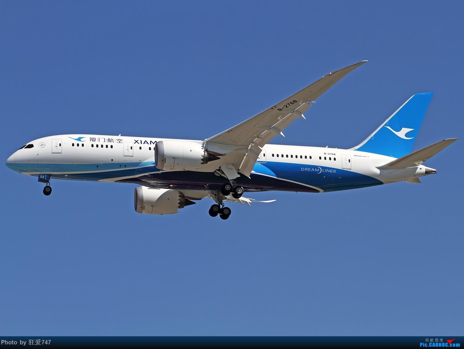 Re:[原创]这些年首都机场的787们 BOEING 787-8 B-2768 中国北京首都国际机场