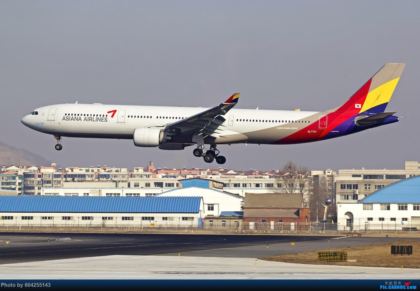 Re:[原创]2015年2月持续贴 AIRBUS A330-300  中国大连周水子国际机场