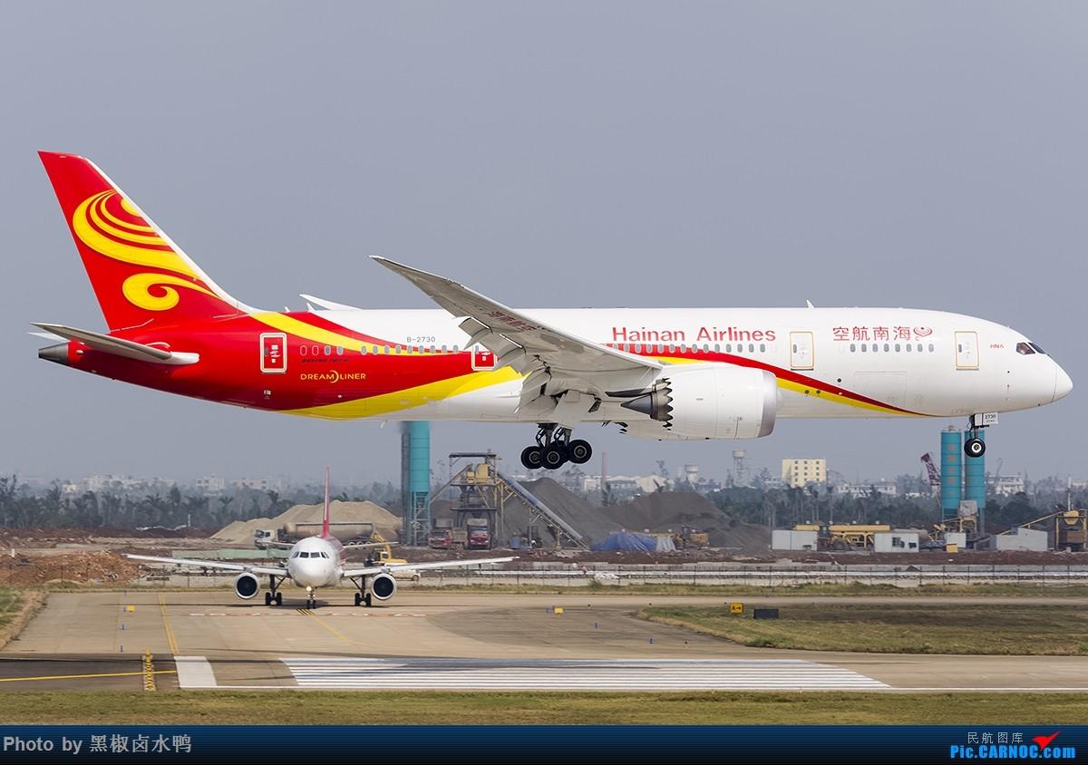 [原创]【海南飞友】2.4号三张图 BOEING 787-8 B-2730 中国海口美兰国际机场