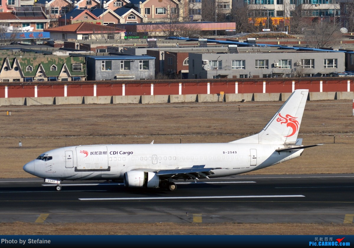 Re:[原创][DLC]最近新加入的货机 长龙航空 BOEING 737-300 B-2949 中国大连周水子国际机场