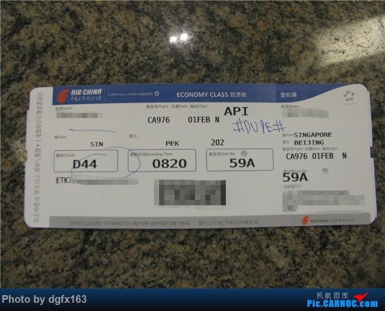 Re:[原创]【dgfx163的游记(4)】 中国国际航空 A330-300 新加坡SIN-北京PEK 回国,坐特价的国际航空!