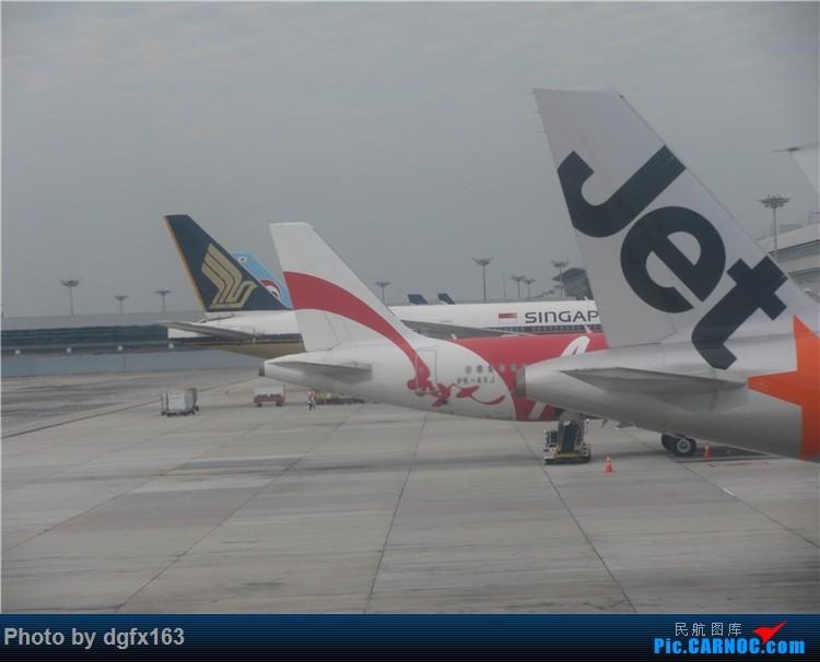Re:[原创]【dgfx163的游记(4)】 中国国际航空 A330-300 新加坡SIN-北京PEK 回国,坐特价的国际航空! AIRBUS A320-200 PK-AXJ 新加坡樟宜机场