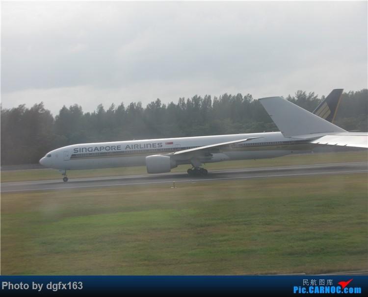 Re:[原创]【dgfx163的游记(4)】 中国国际航空 A330-300 新加坡SIN-北京PEK 回国,坐特价的国际航空! BOEING 777-300ER 9V-SWP 新加坡樟宜机场