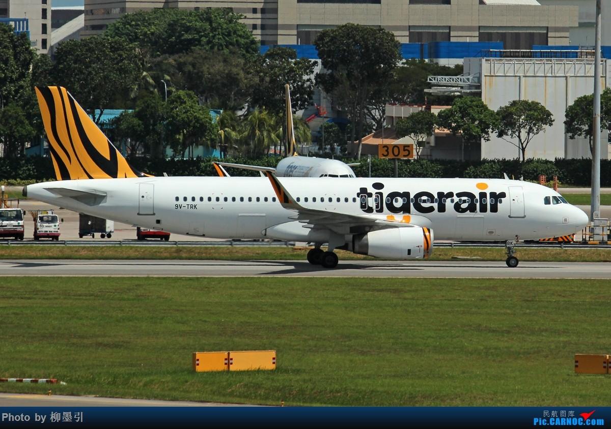 [原创]樟宜拍机,T1观景台角度,虎航320小姨- 9V-TRK AIRBUS A320  新加坡樟宜机场