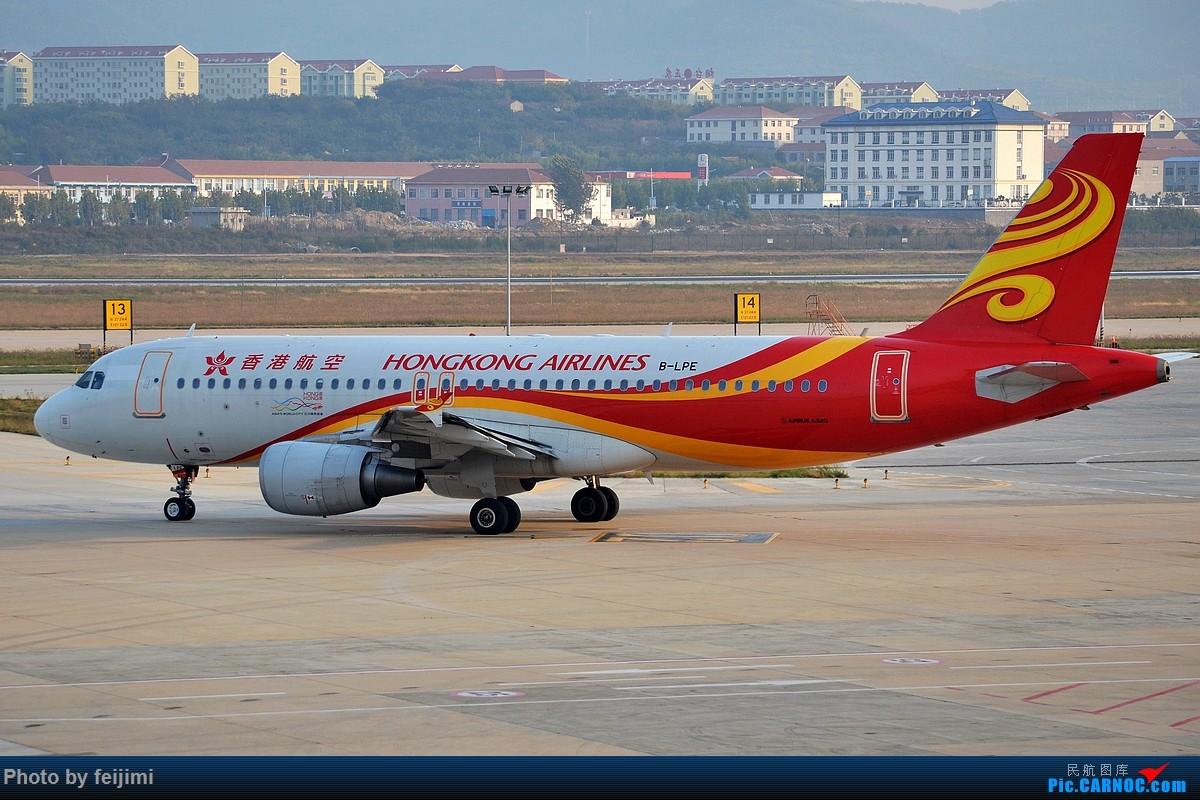 [原创]【子安&拍机】********2015第一帖********* A320-200  中国烟台莱山国际机场
