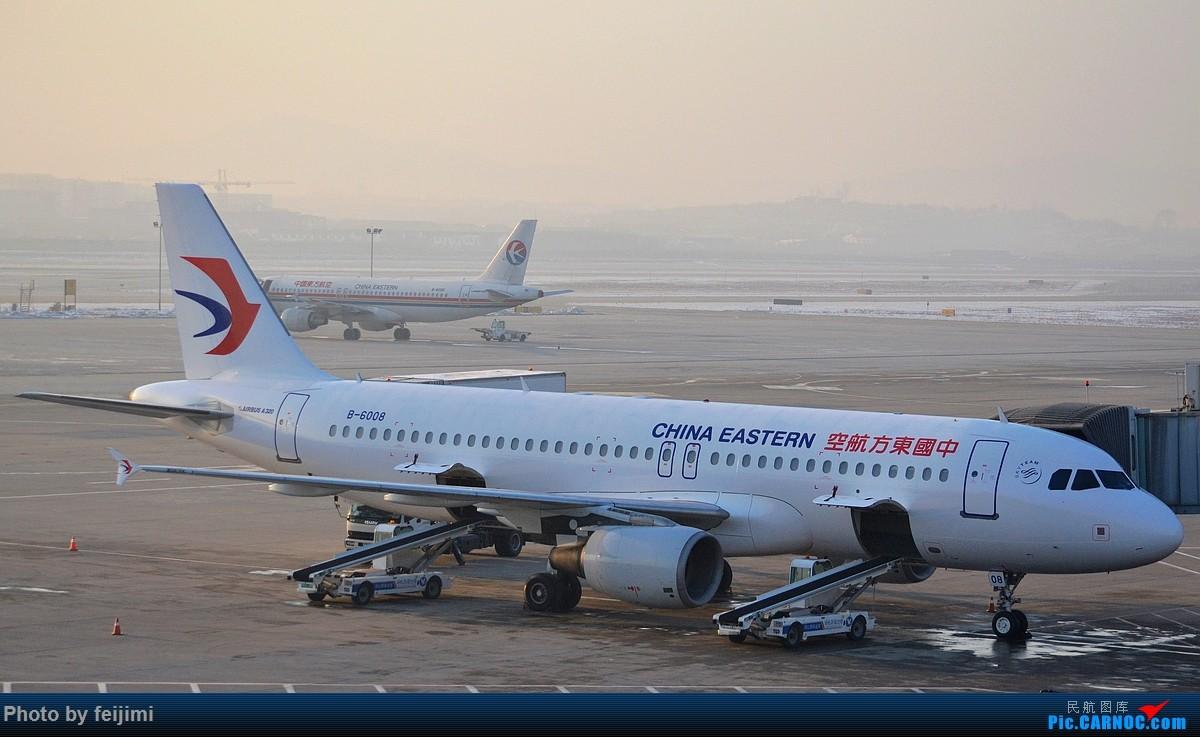 Re:[原创]【子安&拍机】********2015第一帖********* AIRBUS A320-200 B-6008 中国烟台莱山国际机场
