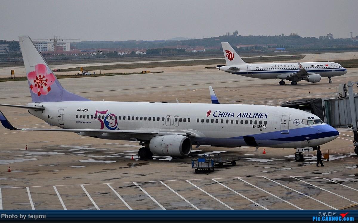 Re:[原创]【子安&拍机】********2015第一帖********* BOEING 737-800 B-18606 中国烟台莱山国际机场