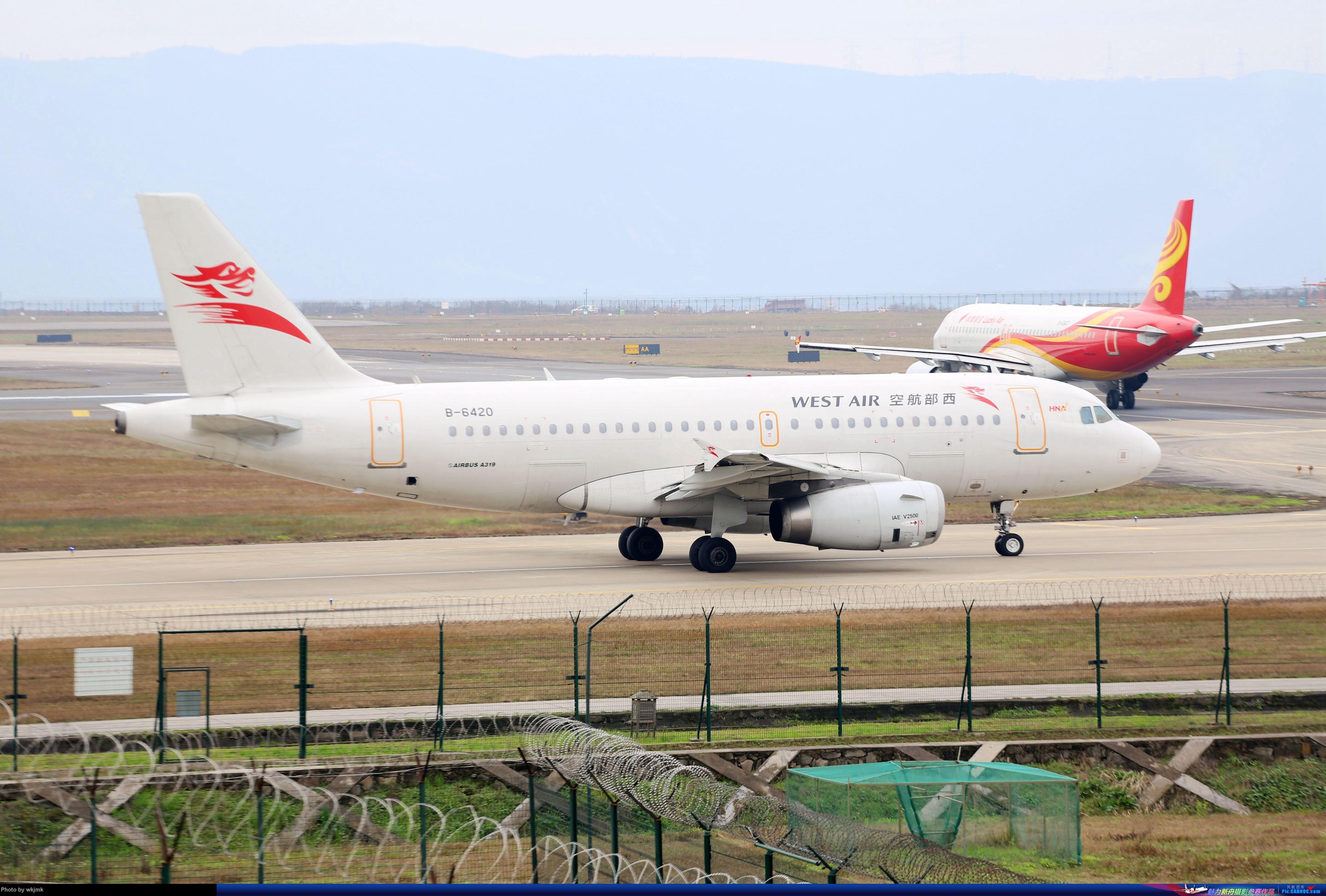 Re:CKG拍机 AIRBUS A319-100 B-2404 中国重庆江北国际机场