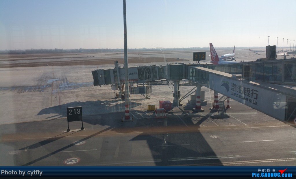 Re:[原创]SJW-SYX-PEK 三亚Holiday    中国石家庄正定国际机场