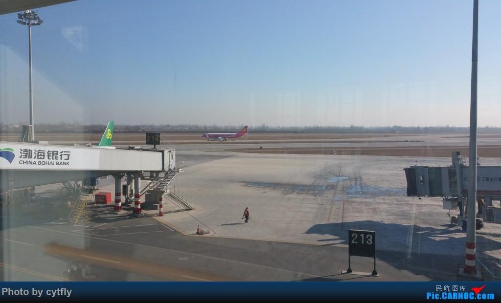 Re:[原创]SJW-SYX-PEK 三亚Holiday AIRBUS A320  石家庄国际机场
