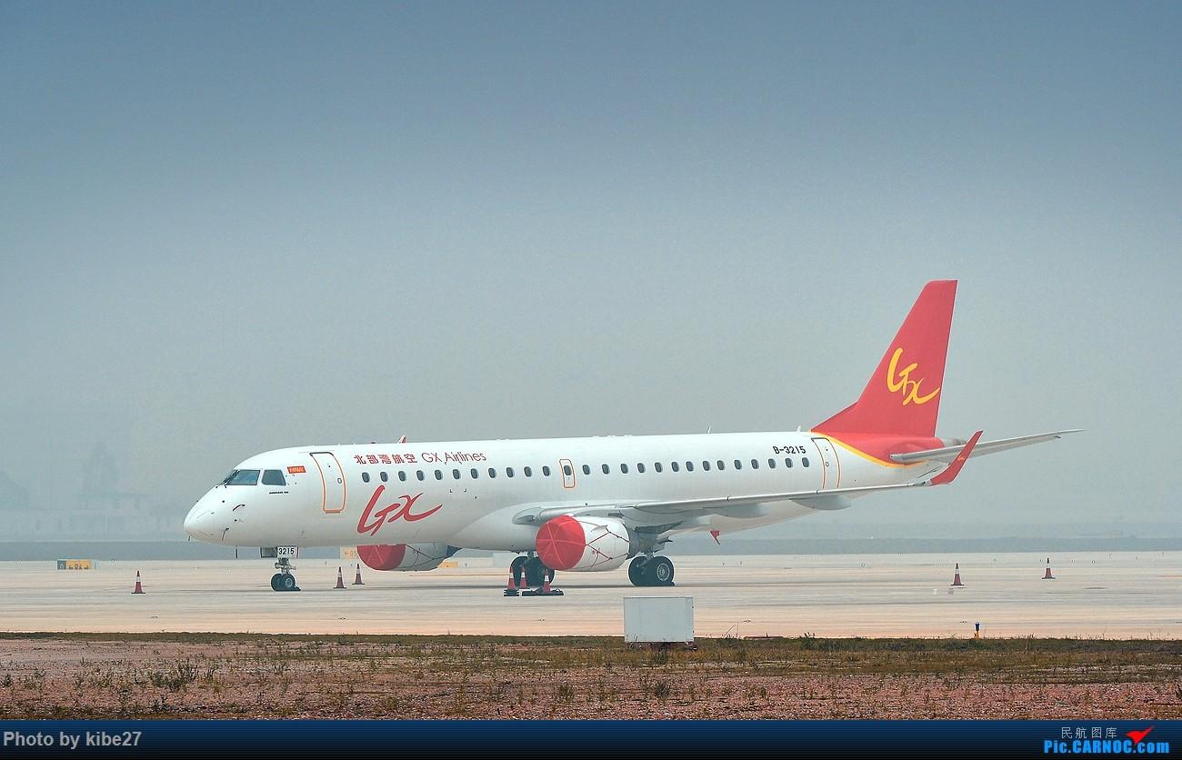 [原创]北部湾航空首拍 E190  南宁吴圩机场