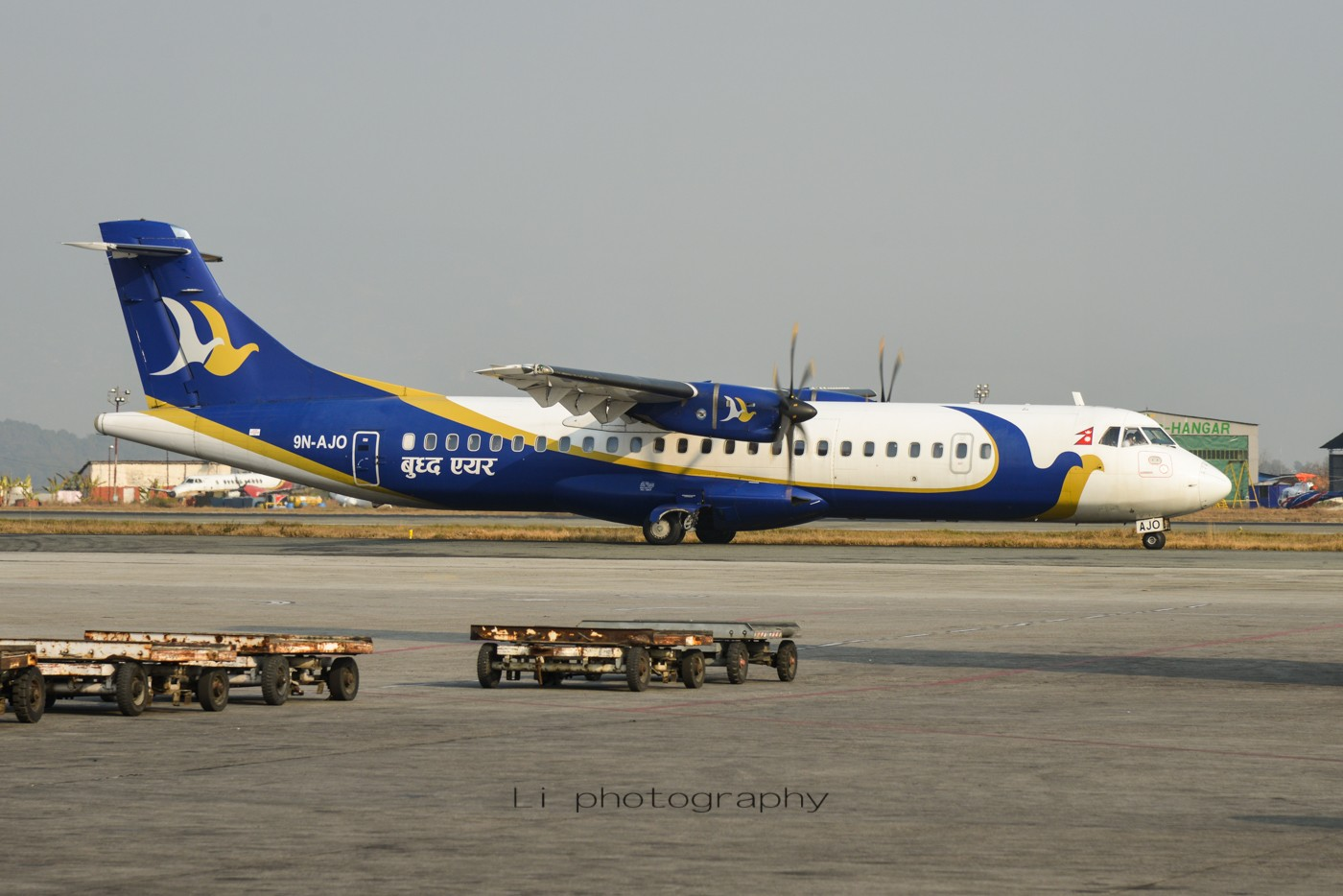 Re:[原创]尼泊尔拍机第一发——加德满都布里特万机场,各种奇货乱入~ ATR 72-500 9N-AJO 尼泊尔加德满都机场