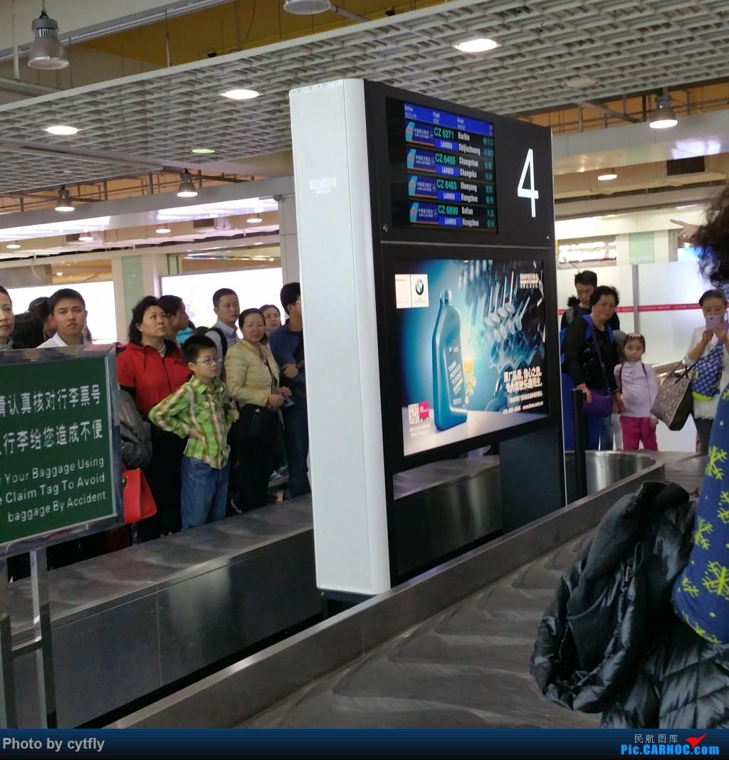 Re:[原创]SJW-SYX-PEK 三亚Holiday    中国三亚凤凰国际机场