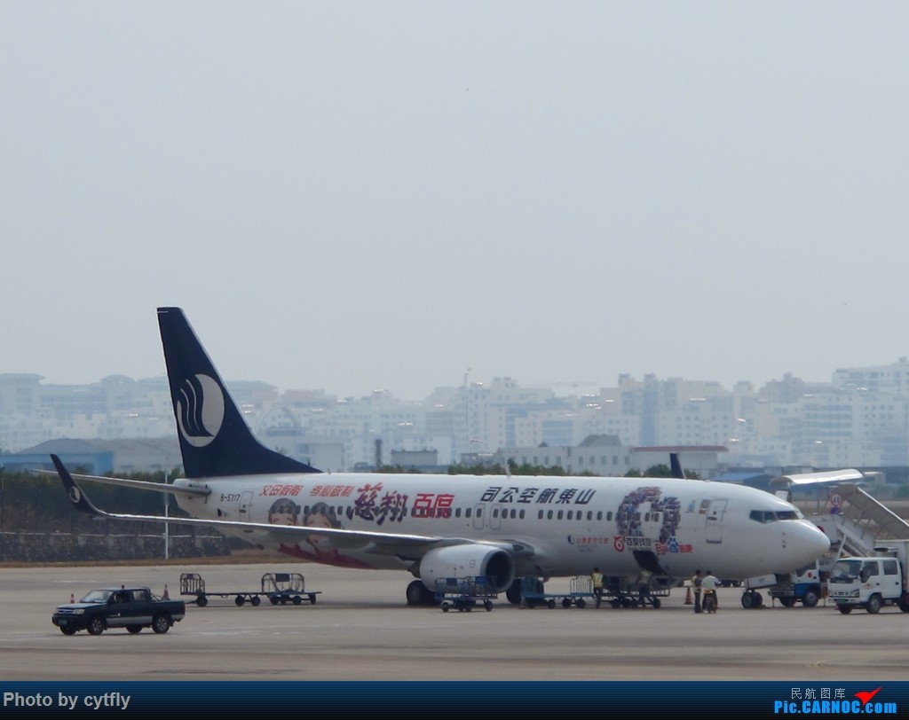 Re:[原创]SJW-SYX-PEK 三亚Holiday BOEING 737-800 B-5117 中国三亚凤凰国际机场