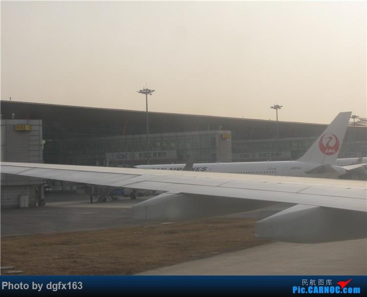Re:[原创]【dgfx163的游记(4)】 中国国际航空 A330-300 新加坡SIN-北京PEK 回国,坐特价的国际航空! BOEING 767-300ER JA619J 中国北京首都国际机场