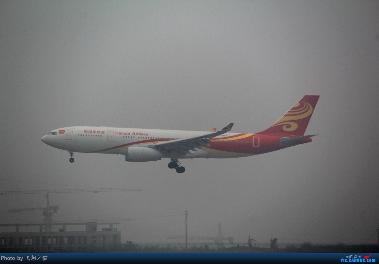 Re:[原创]2015CKG春运超级大烂天拍机篇 AIRBUS A330-200  重庆江北国际机场