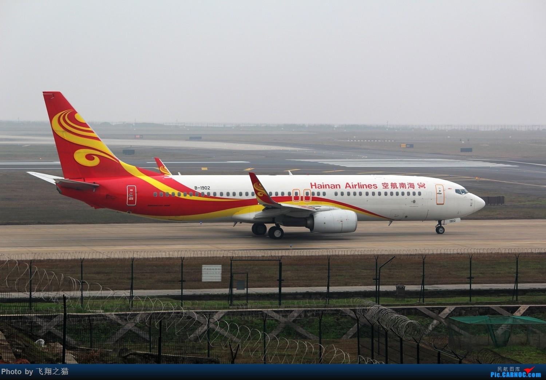 Re:[原创]2015CKG春运超级大烂天拍机篇 BOEING 737-800  重庆江北国际机场