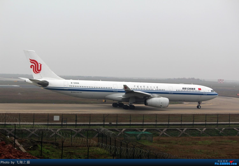 Re:[原创]2015CKG春运超级大烂天拍机篇 AIRBUS A330-300  重庆江北国际机场