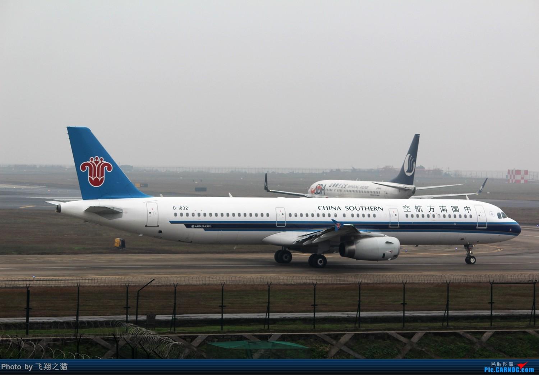 Re:[原创]2015CKG春运超级大烂天拍机篇 AIRBUS A321  重庆江北国际机场