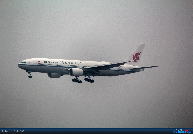 Re:[原创]2015CKG春运超级大烂天拍机篇 BOEING 777-200  重庆江北国际机场