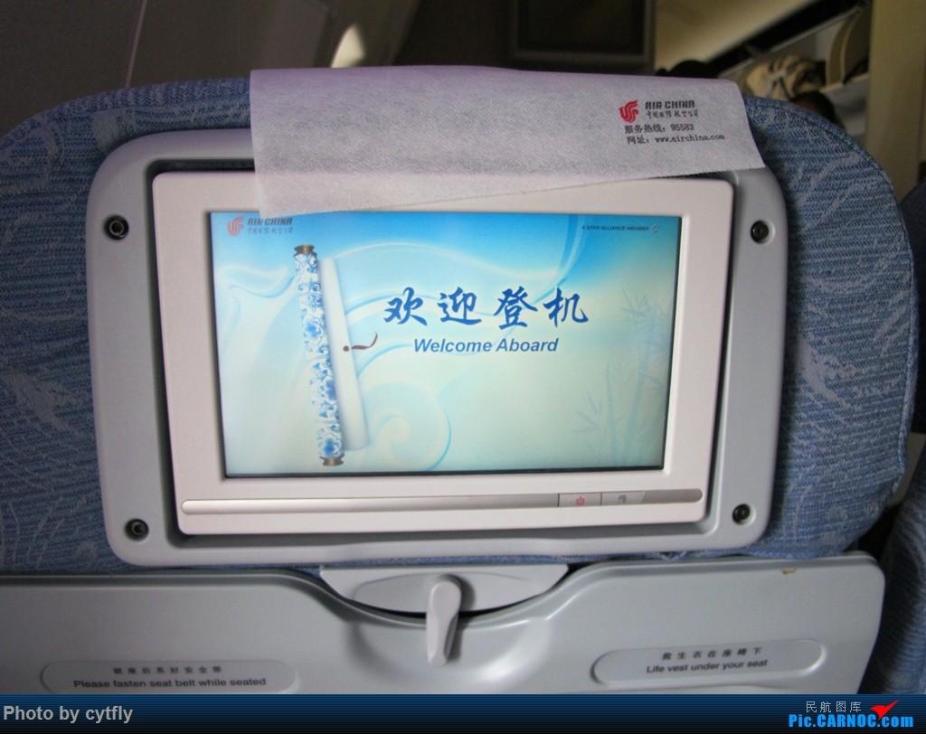 Re:[原创]SJW-SYX-PEK 三亚Holiday BOEING 777-300ER B-2046 中国三亚凤凰国际机场