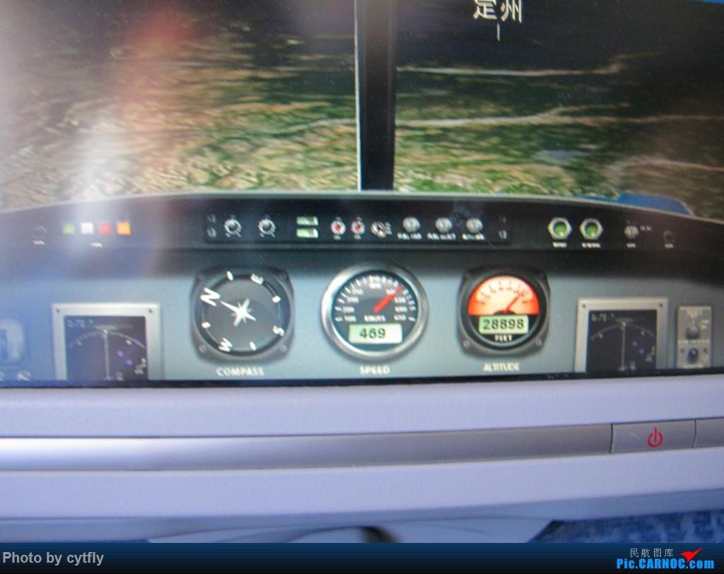 Re:[原创]SJW-SYX-PEK 三亚Holiday BOEING 777-300ER B-2046