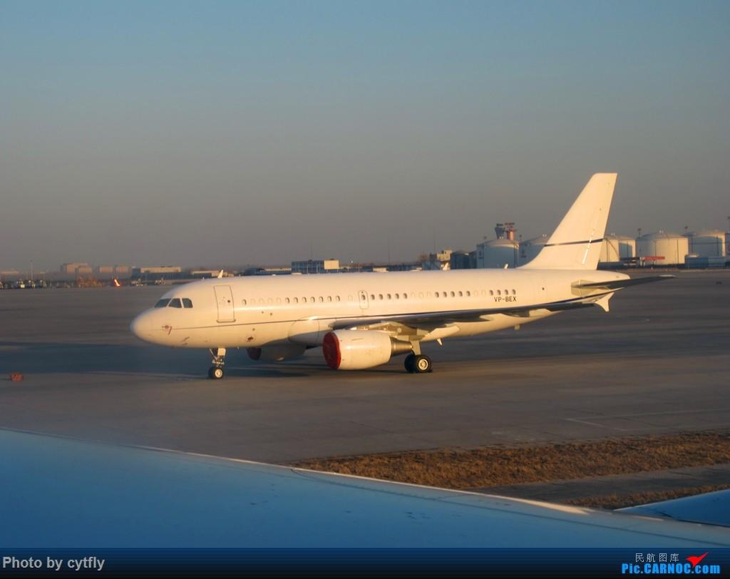 Re:[原创]SJW-SYX-PEK 三亚Holiday AIRBUS A319 VP-BEX 中国北京首都国际机场