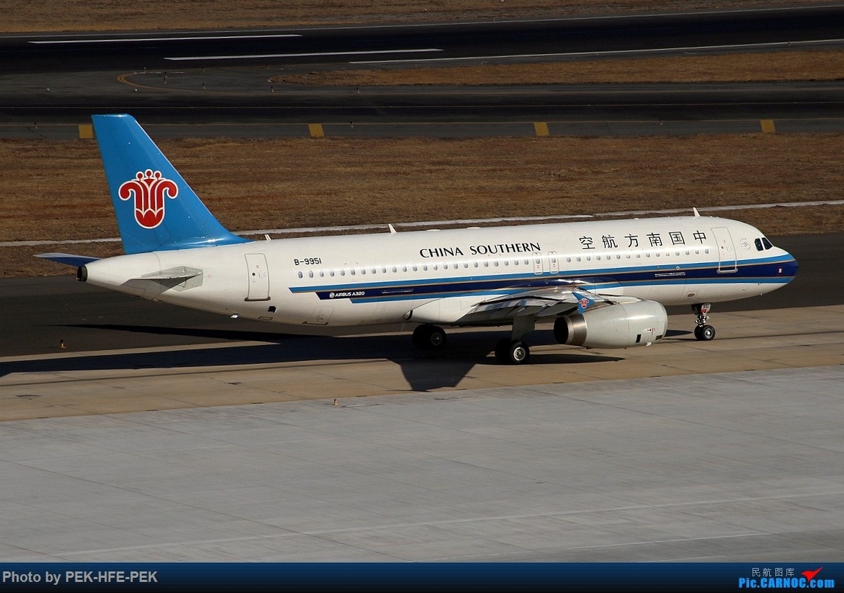 Re:[原创][AutumnKwok]大连拍机,遇到可遇不可求的扬子江744 AIRBUS A320-200 B-9951