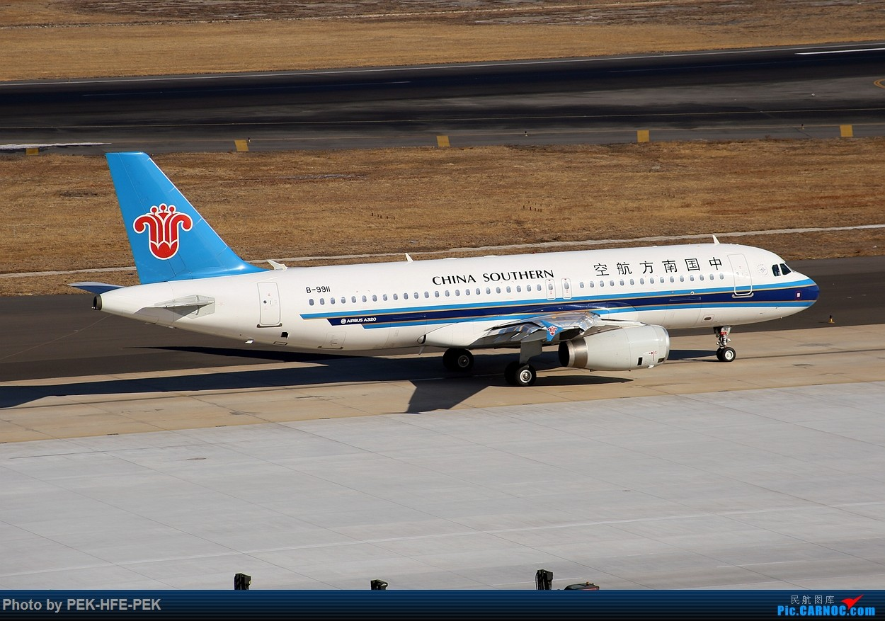 Re:[原创][AutumnKwok]大连拍机,遇到可遇不可求的扬子江744 AIRBUS A320-200 B-9911