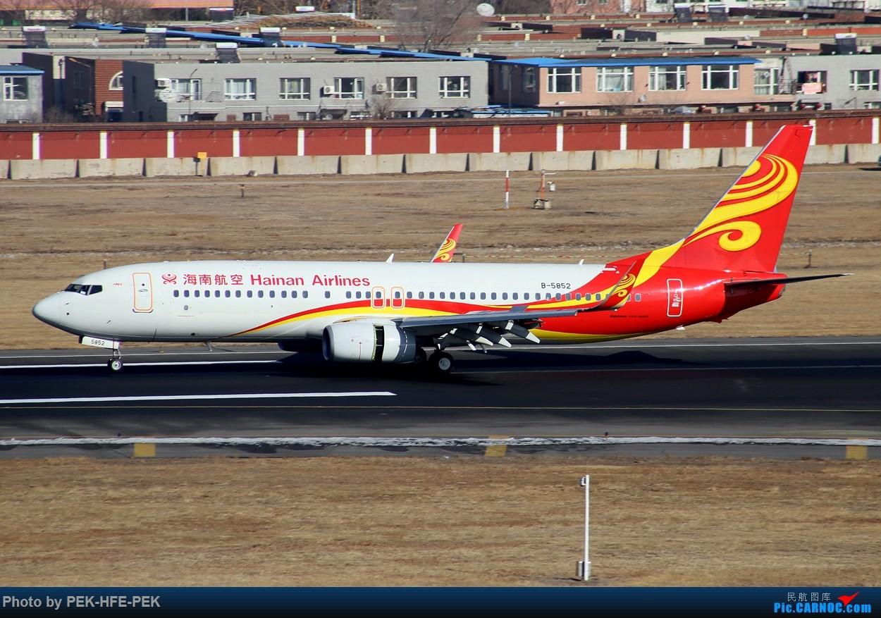 Re:[原创][AutumnKwok]大连拍机,遇到可遇不可求的扬子江744 BOEING 737-800 B-5852