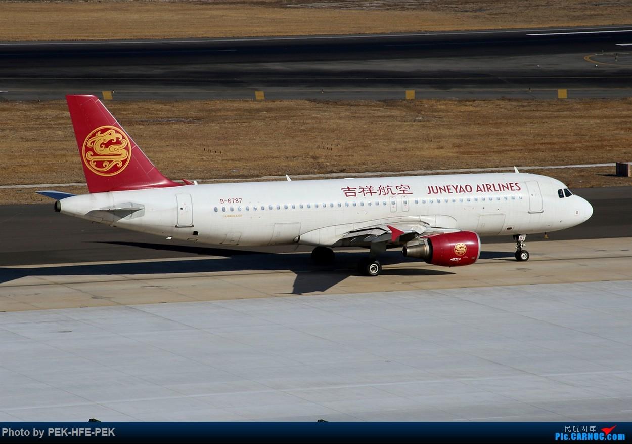 Re:[原创][AutumnKwok]大连拍机,遇到可遇不可求的扬子江744 AIRBUS A320-200 B-6787