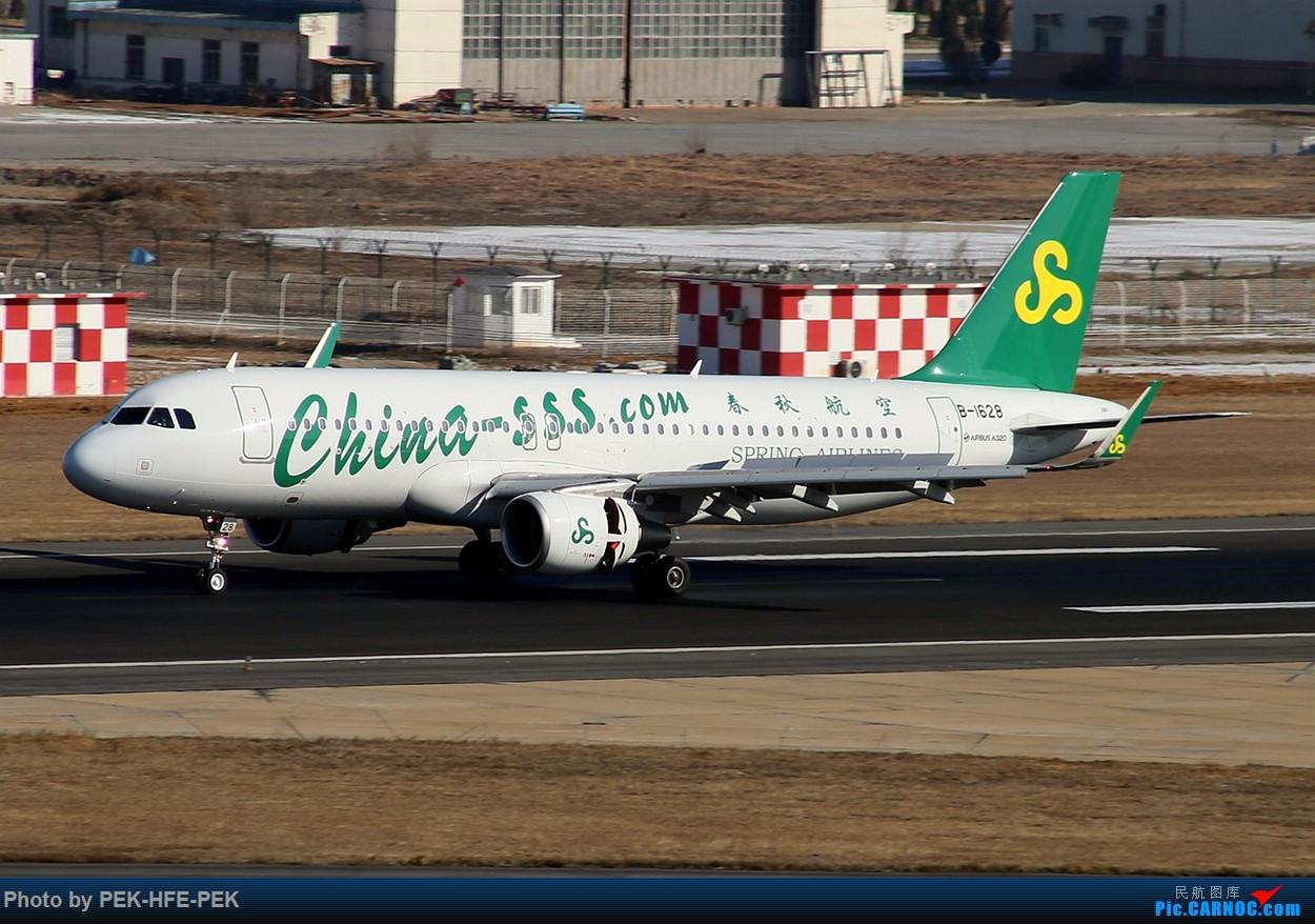 Re:[AutumnKwok]大连拍机,遇到可遇不可求的扬子江744 AIRBUS A320-200 B-1628