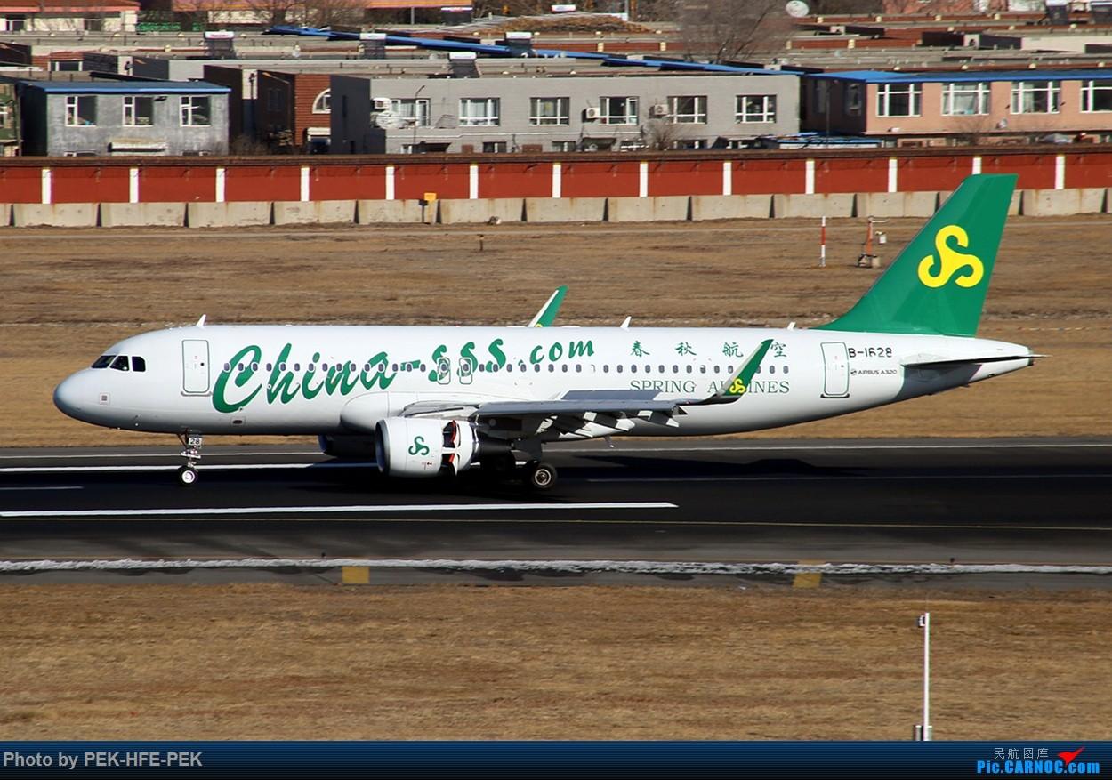 Re:[原创][AutumnKwok]大连拍机,遇到可遇不可求的扬子江744 AIRBUS A320-200 B-1628