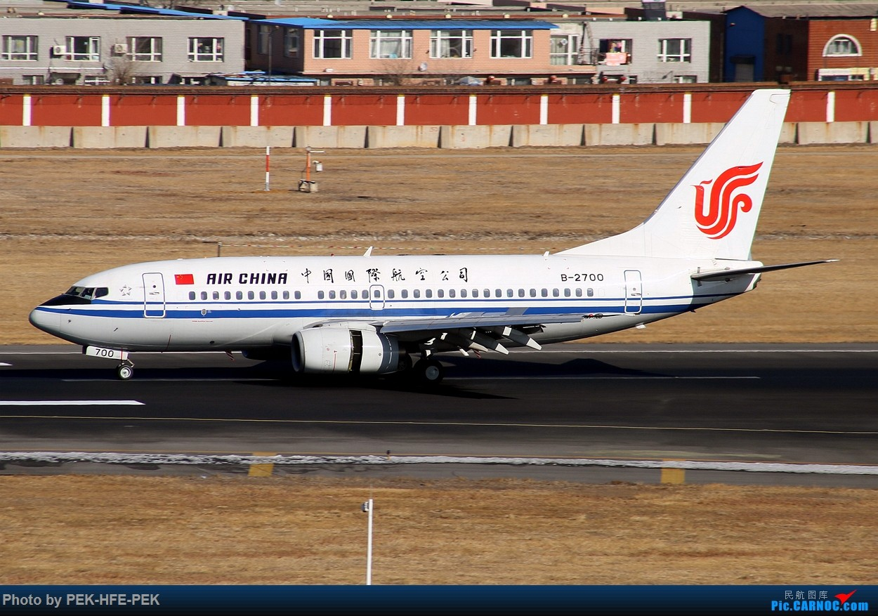 Re:[原创][AutumnKwok]大连拍机,遇到可遇不可求的扬子江744 BOEING 737-700 B-2700