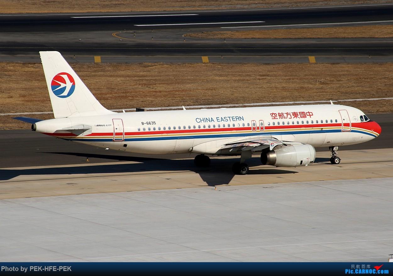 Re:[原创][AutumnKwok]大连拍机,遇到可遇不可求的扬子江744 AIRBUS A320-200 B-6635