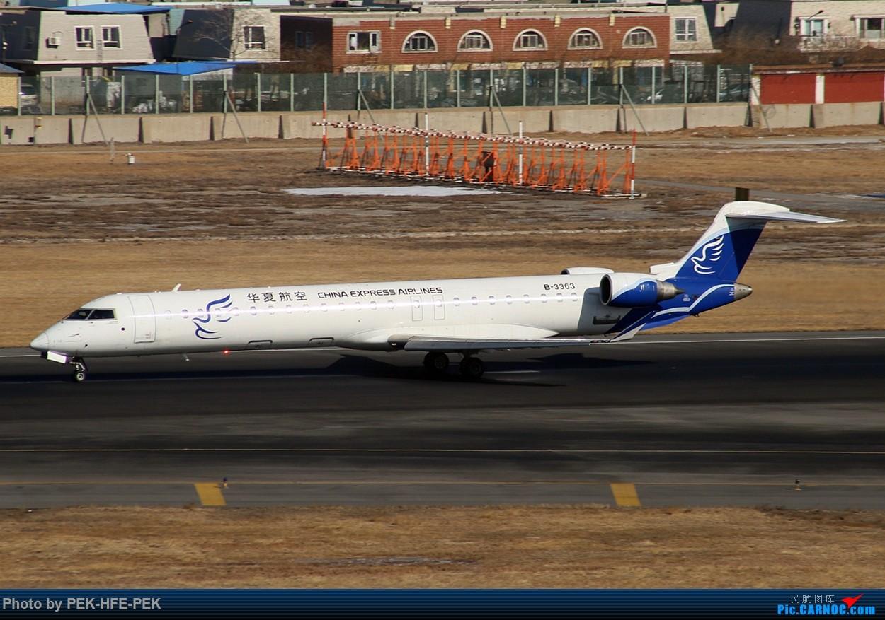 Re:[原创][AutumnKwok]大连拍机,遇到可遇不可求的扬子江744 BOMBARDIER CRJ900NG B-3363