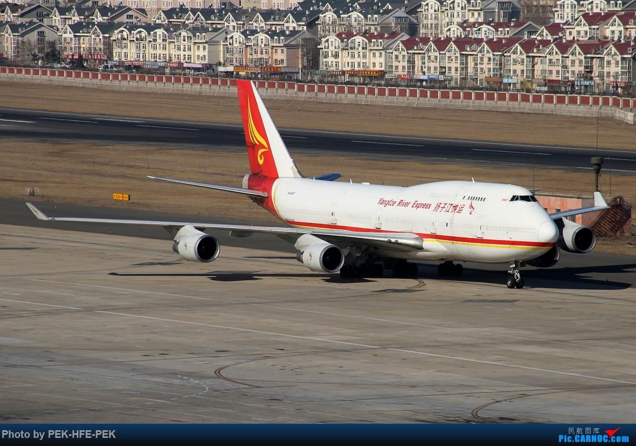 Re:[原创][AutumnKwok]大连拍机,遇到可遇不可求的扬子江744 BOEING 747-400 B-2437