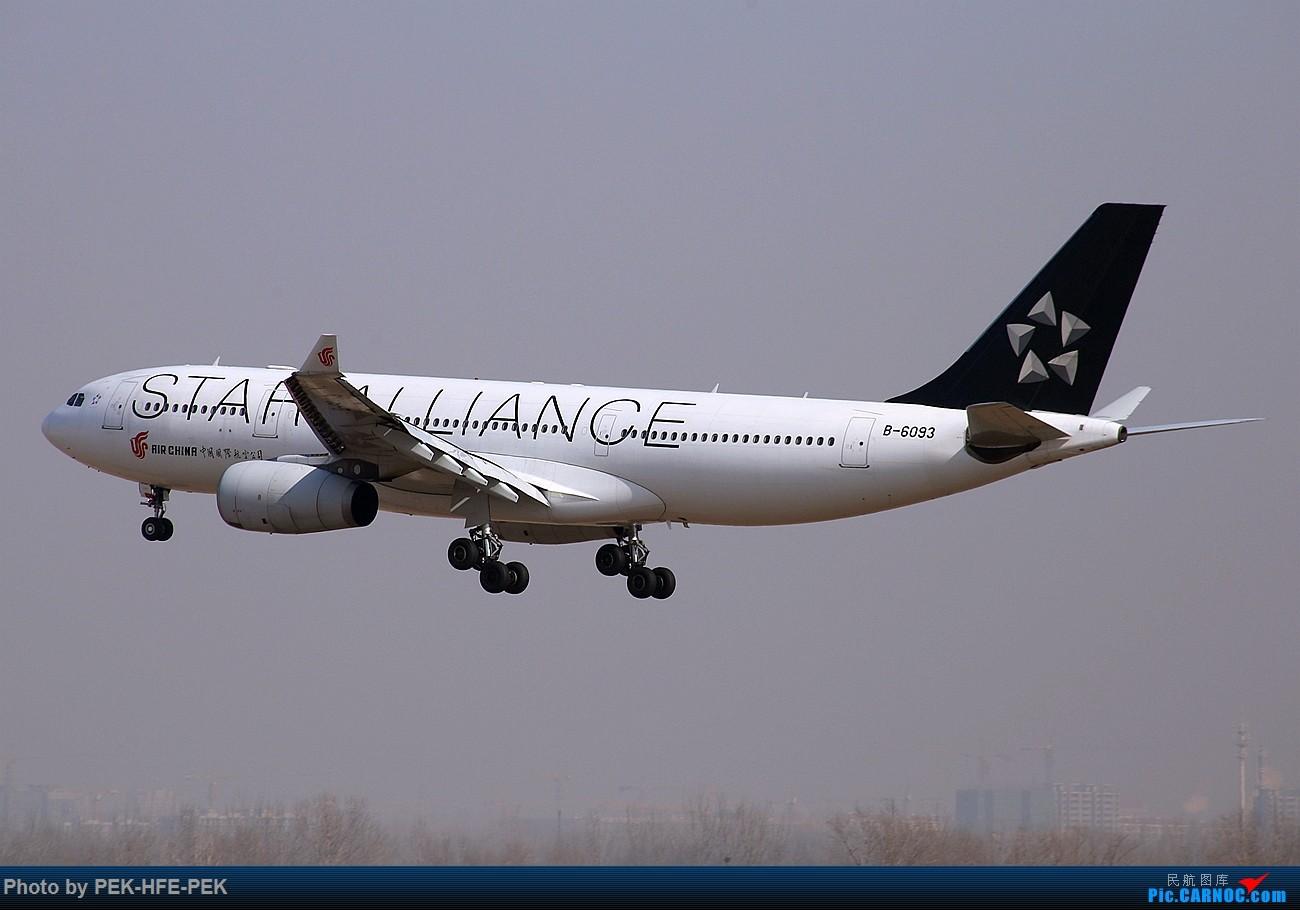 Re:[原创][AutumnKwok]长帖!PEK好货袭来!巴基斯坦310,可乐763,UA星空,国航爱中国,渤海海涛旅游,华航天合744,加航788,新航388... AIRBUS A330-200 B-6093